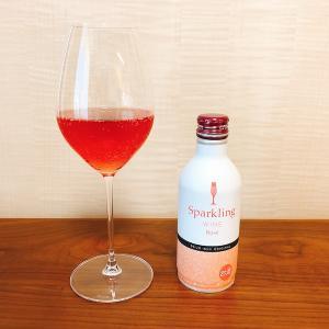 成城石井のスパークリングワインロゼは女子会にぴったりな華やかな色