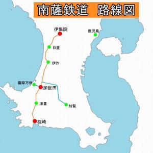 九州の廃止路線7 鹿児島鉄道 枕崎線!