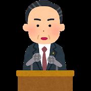 【JNN世論調査】菅内閣を支持する理由 最多は「特に理由はない」(41.6%)