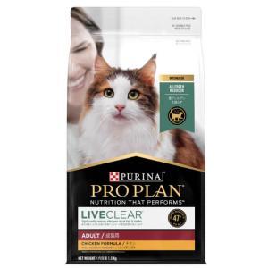 世界初!猫アレルゲンを減らす「ピュリナプロプランリブクリア」