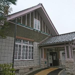 石川県立美術館 広坂別館。