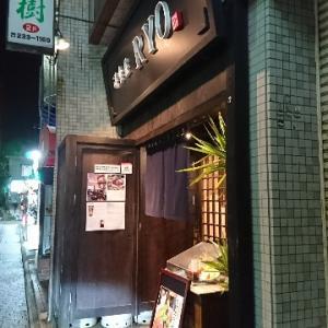洋食屋RYO。