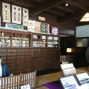 金沢市老舗記念館。