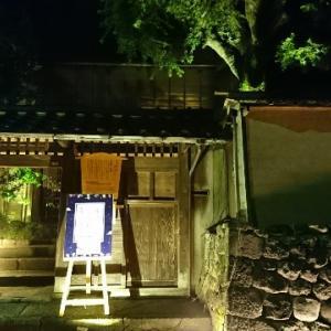 寺島蔵人邸。