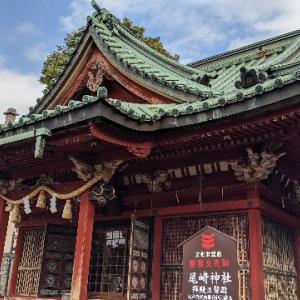 尾崎神社。