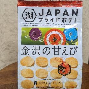 JAPANプライドポテト。