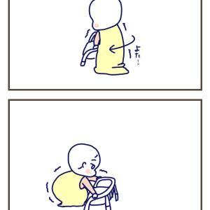 次女と豆椅子③
