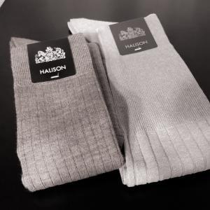 HALISON(ハリソン)を買い足し!靴下はカラバリが重要なんです!