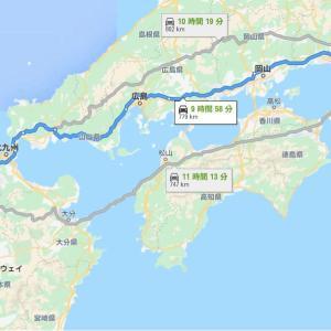 グーグルマップでお見積り!  ☆雲仙ロープウェイから、大阪新世界・通天閣まで☆仁田峠循環道路の協力金は無料サービス。こちらで負担いたしします。