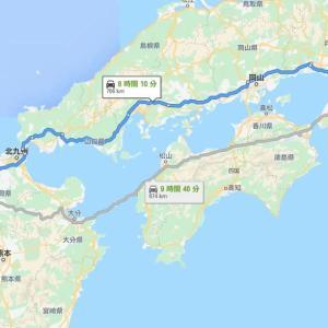 グーグルマップでお見積り!☆諫早市役所から神戸市役所まで☆ 102,540円。