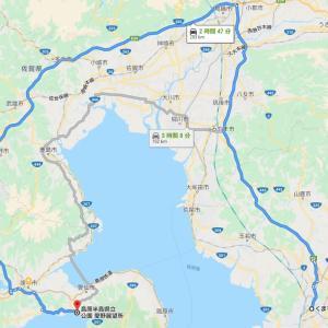 グーグルマップでお見積り!☆愛野展望台から くまモンスクエアまで☆