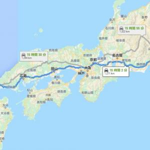 Googleマップでお見積り!☆長崎県庁から千葉県庁まで☆合計173,180円。
