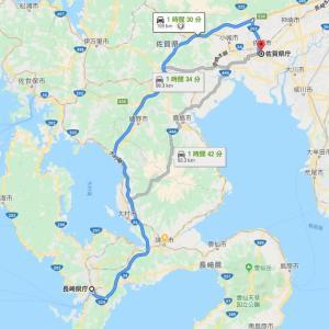 Googleマップでお見積り!☆長崎県庁から 佐賀県庁まで☆ 高速使用で25,180円。