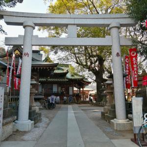 2020年 王子稲荷神社 (東京都北区岸町)