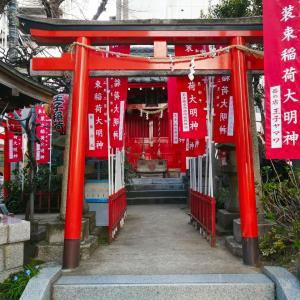 装束稲荷神社 (東京都北区王子二丁目)