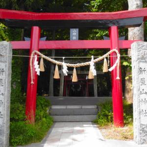 新屋山神社(山梨県富士吉田市)