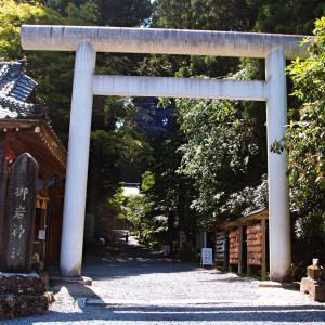 御岩神社(茨城県日立市)