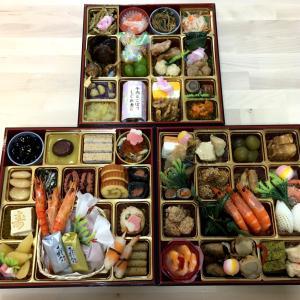 愛知県小牧市 割烹料亭千賀監修おせち「おもてなし」三段重