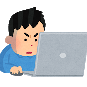 【子ども】男が真剣に「産休」を取れるか会社規則を調べた結果【無理だった】