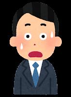 【男性の育休】意外⁉妻は夫の僕に育休を取って欲しくない【テレワークなら】
