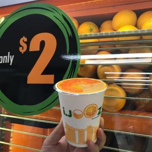 【日本初上陸!】生絞りオレンジジュース自動販売機が渋谷に!【シンガポールと比較】