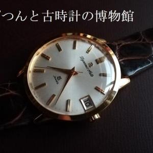 美し過ぎる国産機械式腕時計「リコー・ダイナミックオート45」デットストック品