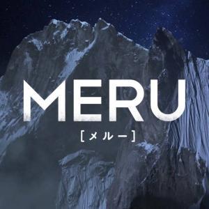 MERU/メルー 映画感想