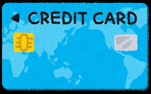 シニアトラベラーが海外旅行に持参すべきクレジットカードは?そして注意点