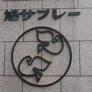 【おうちで鎌倉まなぶ】鎌倉土産といえば...鳩サブレー。サブレ、じゃないです。