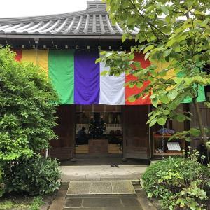 【鎌倉いいね】雨の長谷寺の大黒天縁日に行ってきた