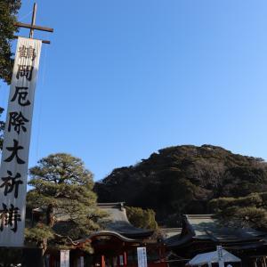 【鎌倉いいね】アラ還なので厄払い in 鶴岡八幡宮