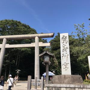 【アラ還さんぽ】アラ還、パワースポットを行く。鹿島神宮のパワーは半端なかった。