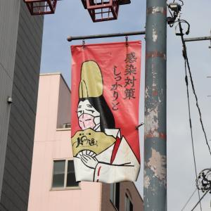 【鎌倉いいね】緊急宣言下の鎌倉さんぽと八幡様の神幸祭と。