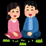 子なし夫婦のメリット・デメリット