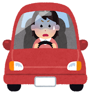 【40代】夜の運転が怖くなる。光の帯で見えずらい・・・
