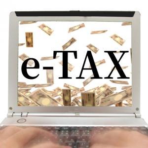 【確定申告】e-Taxによる確定申告はID、パスワード方式でも出来る為オトク【節約、節税】