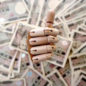 配当金投資の大きな3つの魅力