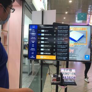 日本のテレビが見たくてシムリムセンターへ!テレビBOXは違法?