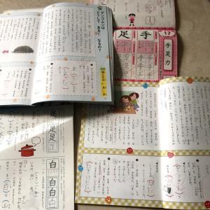 初日からオンライン授業…家庭学習の目標