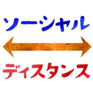 """焦らないよ!笑顔でHide-and-seekヾ(๑╹◡╹)ノ"""""""