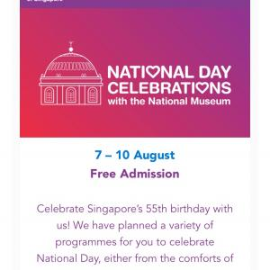 8/7-10 free admission/ナショナルミュージアム