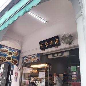 夫のランチも大切に!津津餐室 Chinchinのチキンライスおいしい♡