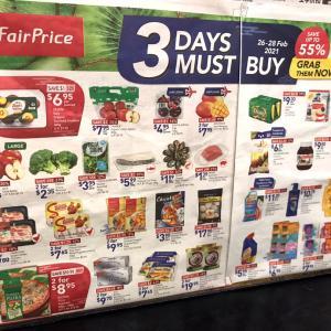 Fairpriceの2-3daysスペシャルがお買い得すぎる