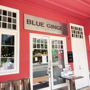 プラナカン料理@Blue Ginger