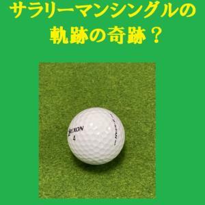@ぃふえ ゴルフブログも作ってしまいました。結構マジ内容です。