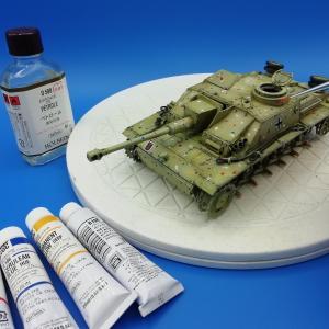 【タミヤ】 Ⅲ号突撃砲G型(初期型)その7
