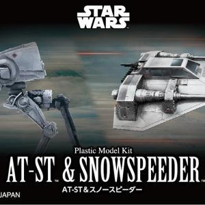 【バンダイ】 ビークルモデル AT‐ST & スノースピーダー