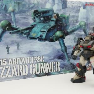 【マックスファクトリー】ブリザードガンナーはコンバットアーマー界の駆逐戦車?