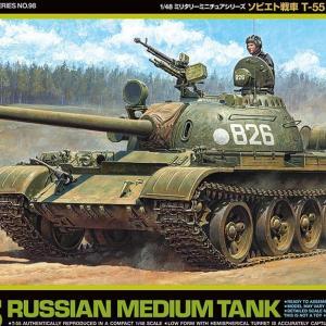 久しぶりに【タミヤ】ヨンパチシリーズを組んでみた (T-55)