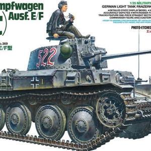 タミヤ 1/35ドイツ軽戦車 38(t) 製作してみる